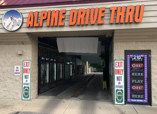 LUCRATIVE DRIVE THRU BUSINESS FOR SALE, Gahanna, OH